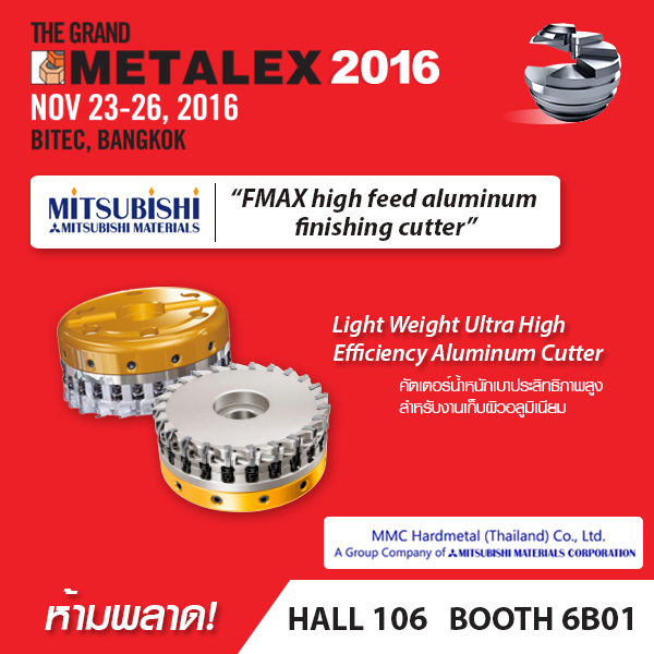 exhibition_mtx2016_01_en-th.PNG