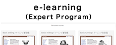 side_banner_e-learning_en-gl.png