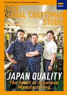 VOL.4 : JAPAN QUALITY -The Spirit of Japanese