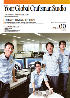 VOL.0:Your Global Craftsman Studio