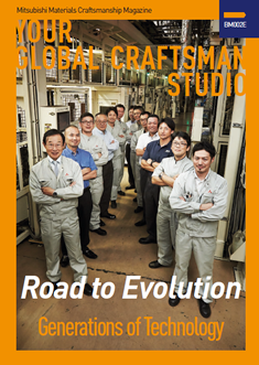 VOL.2:Road to Evolution Generations of Technology